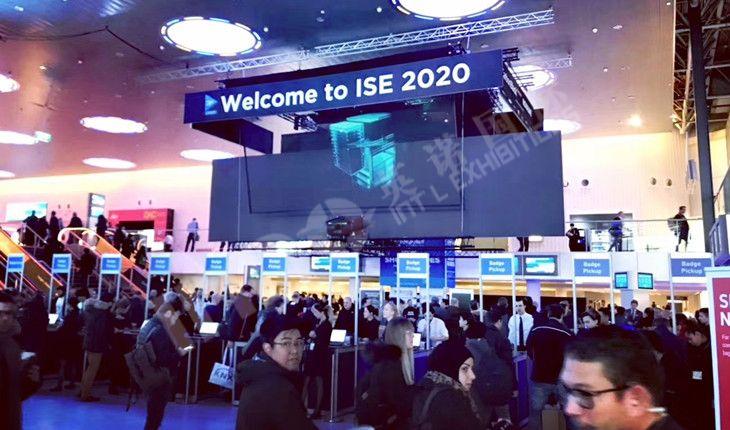 2020荷兰ISE (11).jpg